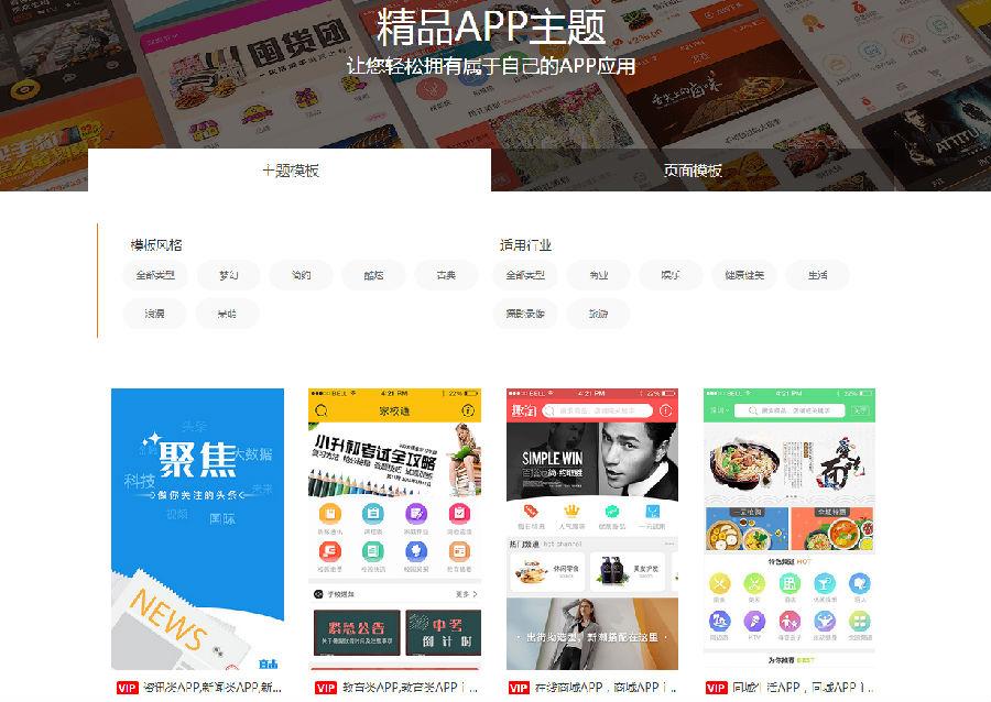 深圳亚博定制开发软件有限公司