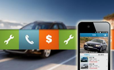 汽车App不消找人,零手艺本人也能制造