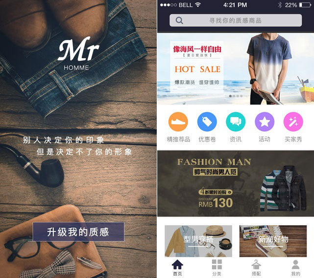 服装App开辟,零手艺也能制造,省90%成本