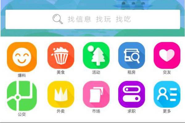 万博手机app