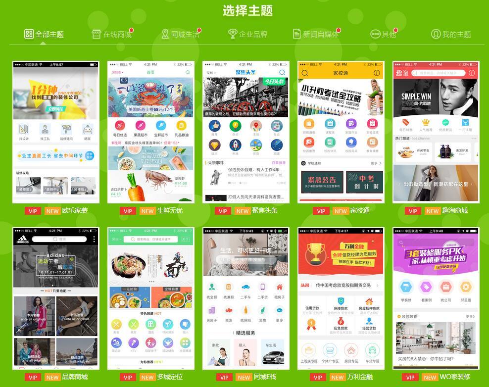 深圳亚博app定制开发软件有限公司