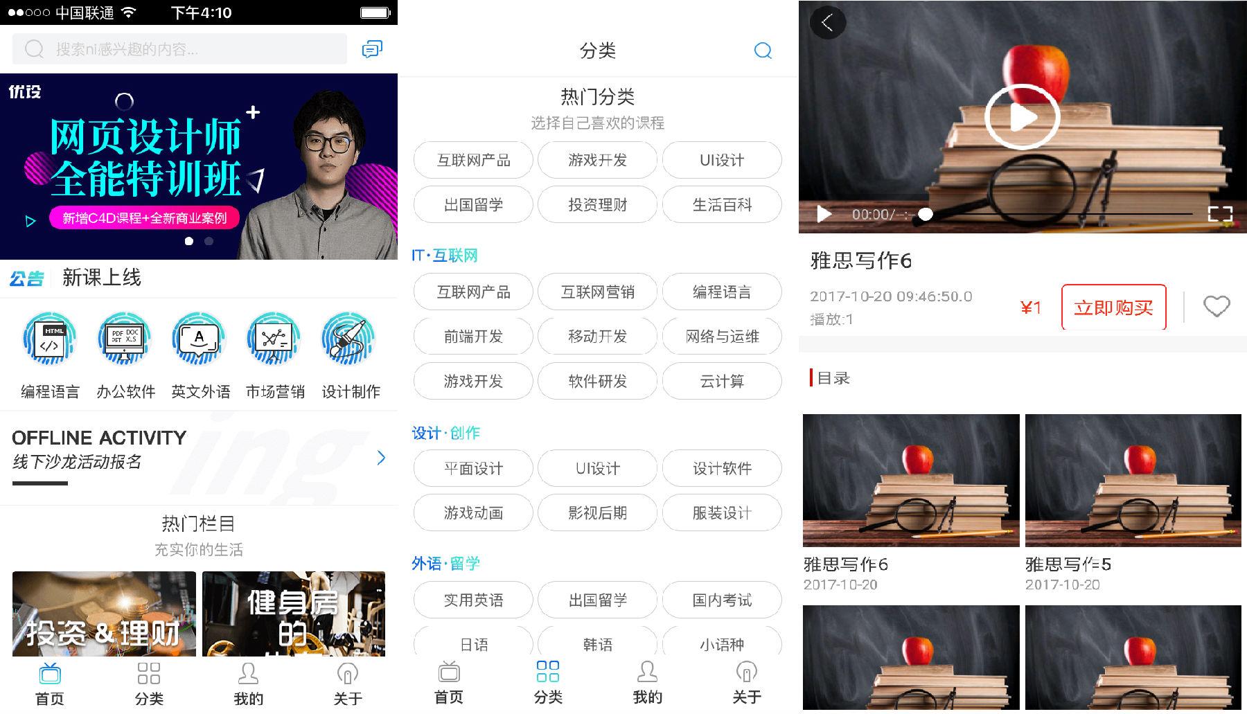 0基础10分钟亚博官网首页新闻手机app,附新闻资讯app亚博官网首页解决方案
