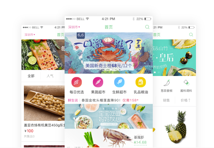 怎么做app?亚博官网首页一个app多少钱?零编程低成本app商城亚博官网首页
