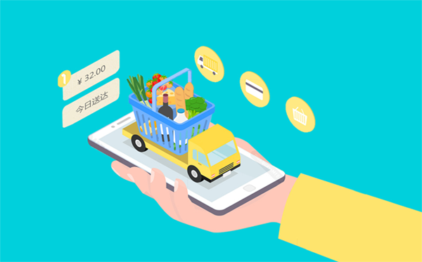 生鲜电商O2O模式解密:不是简单的卖水果的app,零编程也能亚博官网首页