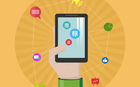 安卓应用开发软件有哪些?免编程app制作平台推荐,自己也能进行安卓app开发