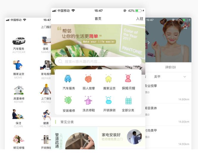 最新app亚博官网首页报价:生活服务app亚博官网首页多少钱?免编程app平台制作推荐