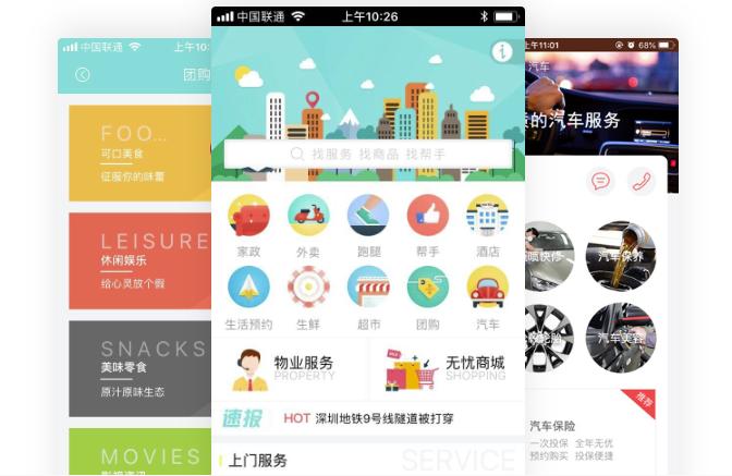 本地生活app定制亚博官网首页多少钱?不用懂编程,自己制作做app方法