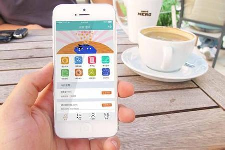 如何估算手机购物app开发价格?
