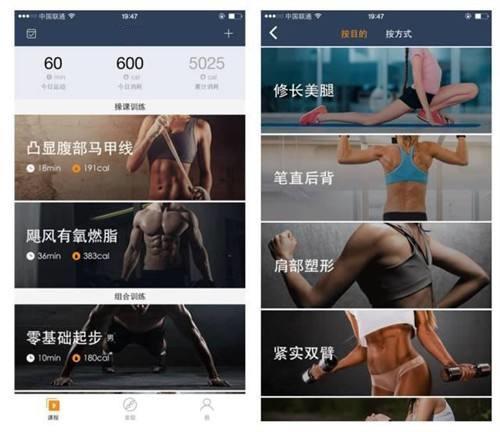 健身APP开发定制多少钱?零编程手把手教你一天学会运动健身app开发