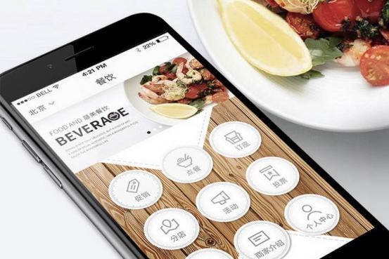 餐饮APP开发定制多少钱? 零编程教你自己开发餐饮APP