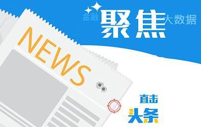 新闻资讯APP、自媒体APP开发需求及功能分析