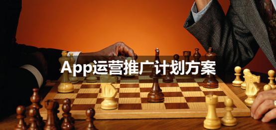 app外包报价_APP开发外包-