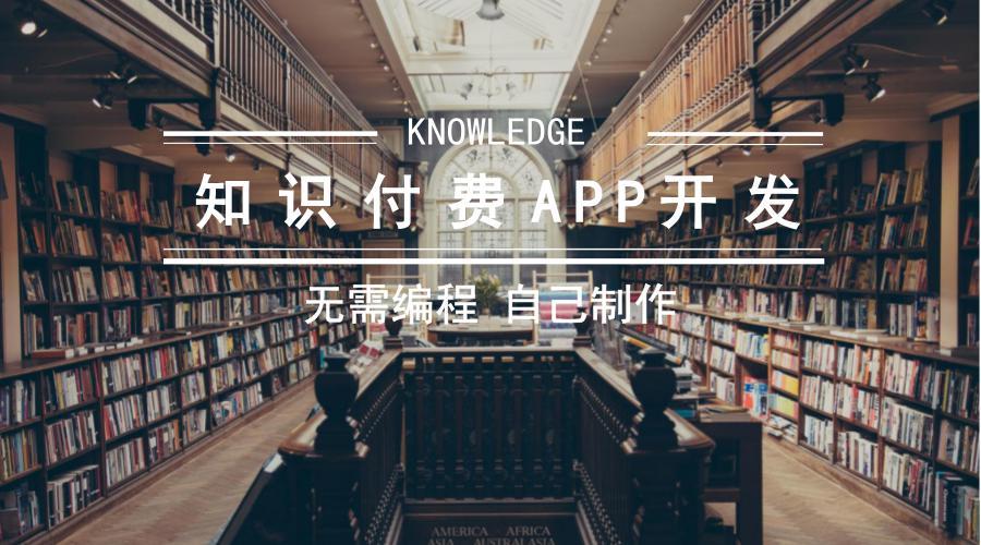 天水app开发知乎_天水分答类APP开发平台进一步满足用户获得个性化需求