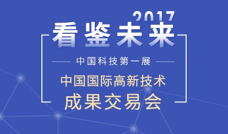 应用公园CCTV高交会专访:一步解决中小企业移动互联网APP制作问题
