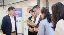 深圳市宝安区副区长高志远一行莅临应用公园考察调研