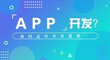 iOS App开发: 如何从零起步开发iOS App?附视频教程