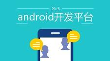 AndroidAPP开发:不用找Android开发公司,利用这个平台,零基础制作APP