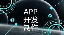 日活1.5亿的抖音,让外国人重新认识中国|APP品牌营销