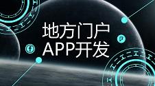 女性购物商城APP开发_商城导购APP软件开发如何增加访客消费