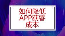 天河app开发_开发一个APP要多长时间