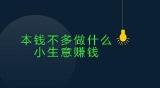 深圳手机app制作多少钱-app开发一般多钱