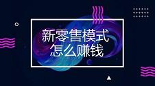 深圳共享电动车APP软件开发为人们带来的好处