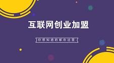 yabo88手机首页|yabo亚博首页|yabo首页邀您共同出席中国国际高新技术成果交易会