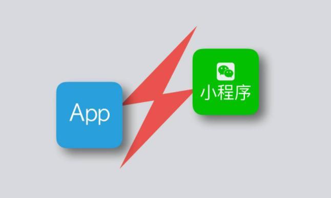 app傻瓜_app制作流程步骤