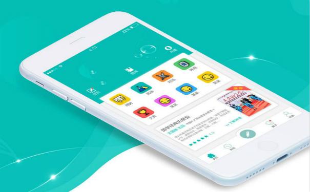 深圳共享经济app开发需要多少钱