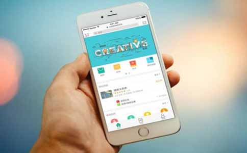 web app开发、原生开发及app混合开发有何区别?app开发公司如何选?