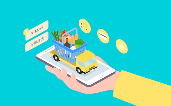 生鲜电商O2O模式解密:不是简单的卖水果的app,零编程也能开发