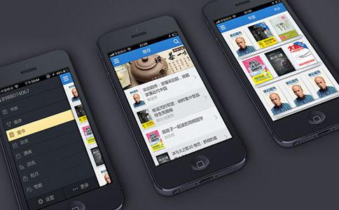 大理刷新闻app开发_大理APP开发公司
