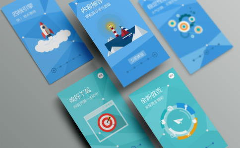 企业app制作亚博官网首页需要多少钱?如何快速低成本进行app亚博官网首页?