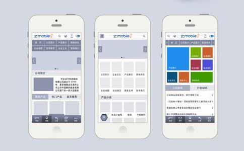 app模板制作:自己10分钟制作app,节省90%成本