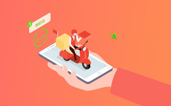 免编程10分钟开发外卖配送app,附本地外卖配送app运营方法