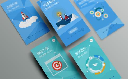 APP行业发展_互联体app开发