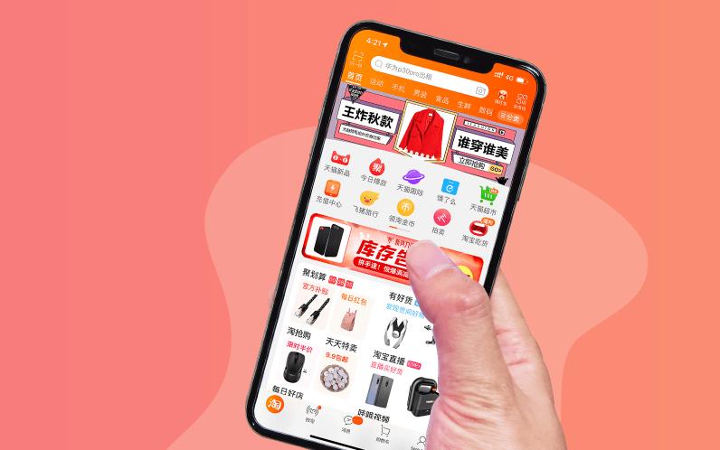 电商app亚博官网首页多少钱?普通人自己也能进行app制作了,省90%