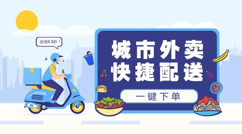 外卖app怎么亚博官网首页?怎么制作自己的外卖app?