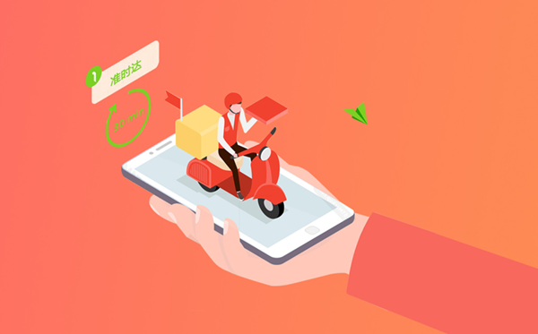 外卖平台系统开发:0代码自制同城外卖平台app