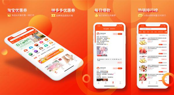 淘客app开发功能:无代码app制作软件
