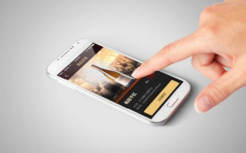 app运营推广策划方案_app开发各行业解决方案