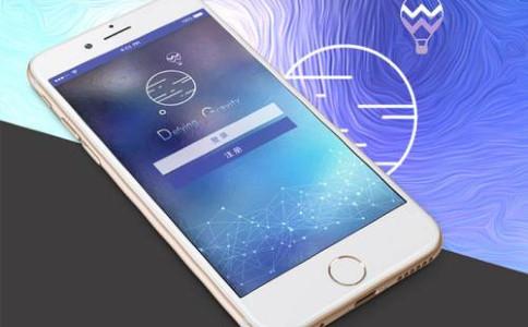 天津app平台开发_天津汽车服务APP开发平台有哪些价值存在