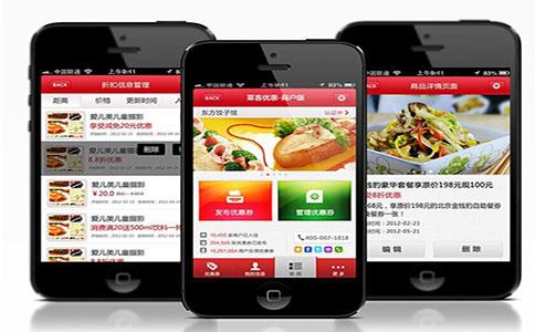 大熊商城系统大熊商城app开发_移动商城App开发促进电商