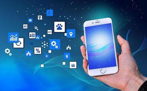 天津apple开发的app_天津据APP开发公司得知新