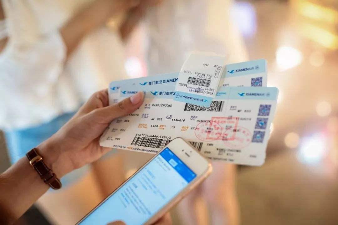门票票务App开发多少钱